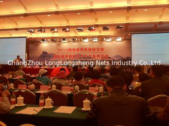 China Sea Fishing Nets exporter