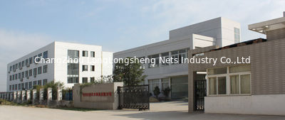 China Monofilament Fishing Nets exporter