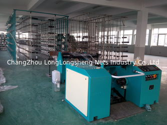 New  purchase of  wire drawing machine