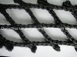 China Multifilament HDPE Fishing Nets  supplier
