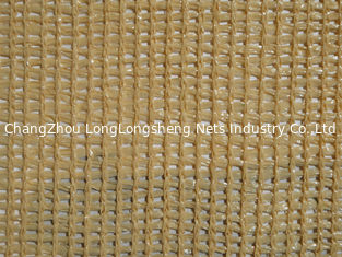 China Yellow And Gray HDPE Sun Garden Shade Net / Agricultural Shade Nets supplier