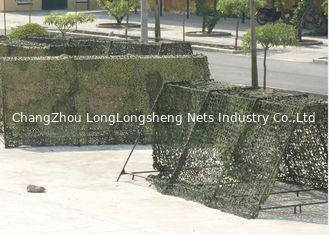 China Oem Special Stretch Knotless Nets Army Camouflage Netting In Military supplier