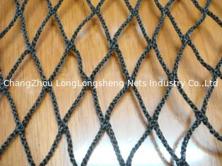 China PE Rope Sea Farming Multifilament Fishing Nets With Single Knot or Double Knots supplier